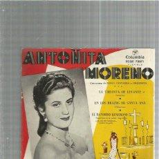 Discos de vinilo: ANTOÑITA MORENO LA TARANTA DE LEVANTE. Lote 232427845