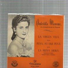 Discos de vinilo: ANTOÑITA MORENO LA VIRGEN VELA + REGALO SORPRESA. Lote 232429555