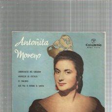 Discos de vinilo: ANTOÑITA MORENO CARNAVALITO. Lote 232430095