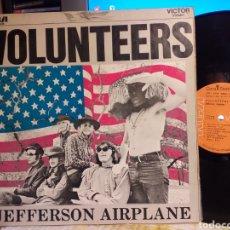 Discos de vinil: JEFFERSON AIRPLANE VOLUNTEERS PRIMERA EDICION ESPAÑA 1969. Lote 232448115