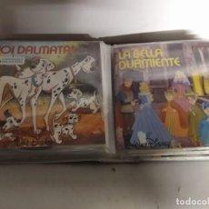 Discos de vinilo: COLECCIÓN CUENTODISCO COMPLETA CON SUS LIBROS. EDITORIAL BRUGUERA. 20 NÚMEROS EN PERFECTO ESTADO.. Lote 232558485