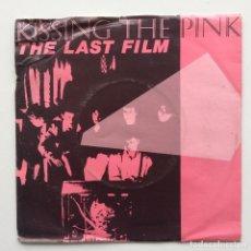 Discos de vinilo: KISSING THE PINK – THE LAST FILM / SHINE UK,1983. Lote 232593725