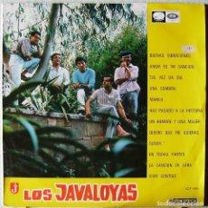 Discos de vinilo: LOS JAVALOYAS.BUENAS VIBRACIONES + 11....EX...DIFICIL. Lote 232664315
