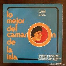 Discos de vinilo: LO MEJOR DEL CAMARÓN DE LA ISLA - 1972. Lote 232874645