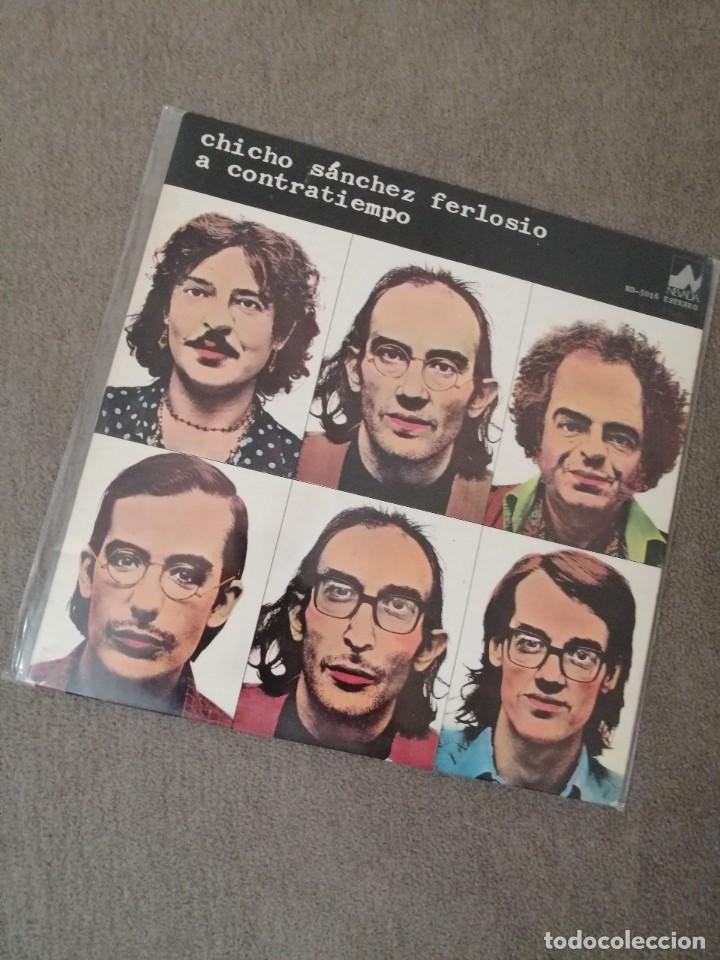 CHICHO SÁNCHEZ FERLOSIO - A CONTRATIEMPO - LP ORIGINAL 1978 (Música - Discos - LP Vinilo - Cantautores Españoles)