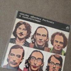 Disques de vinyle: CHICHO SÁNCHEZ FERLOSIO - A CONTRATIEMPO - LP ORIGINAL 1978. Lote 96936739