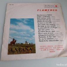 Discos de vinilo: FLAMENCO (VOL. 1) - JOSÉ MENESE, JACINTO ALMADEN, CARLOS MONTOYA, ETC. - RCA - VICTOR - 1984. Lote 232934410