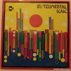 Discos de vinilo: LEO BROUWER - INSTRUMENTAL ICAIC (LP, COMP) (1979/CUBA). Lote 233028865