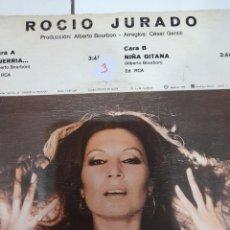 Discos de vinilo: SINGLE ROCÍO JURADO CARA QUERRÍA CARA BEBÉ NIÑA GITANA. Lote 233077675