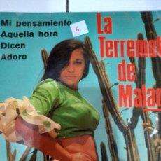 Discos de vinilo: SINGLE LA TERREMOTO DE MÁLAGA MI PENSAMIENTO AQUELLA HORA DICEN ADORO. Lote 233077790