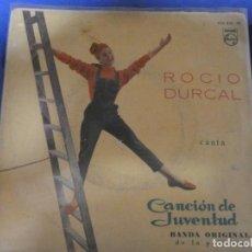 Discos de vinilo: EXPROBS4 DISCO 7 PULGADAS ESTADO VINILO BUENO ROCIO DURCAL QUISIERA SER UN ANGEL. Lote 233136925