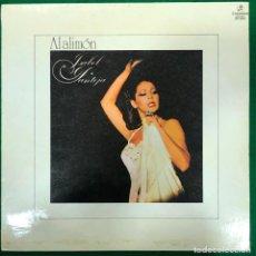 Discos de vinilo: ISABEL PANTOJA (AL ALIMÓN) LP COLUMBIA DE 1981 RF-8975. Lote 233219690