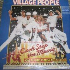 Discos de vinilo: VILLAGE PEOPLE - CAN´T STOP DE MUSIC LP - ORGINAL ESPAÑOL - - RCA 1980 - GATEFOLD COVER -. Lote 233264580