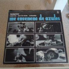 Discos de vinilo: ME ENVENENÓ DE AZULES PRIMER EP. Lote 233382960