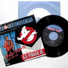 Discos de vinilo: RAY PARKER JR. - GHOSTBUSTERS - SINGLE ARISTA 1984 JAPAN (EDICIÓN JAPONESA) BPY. Lote 233657900