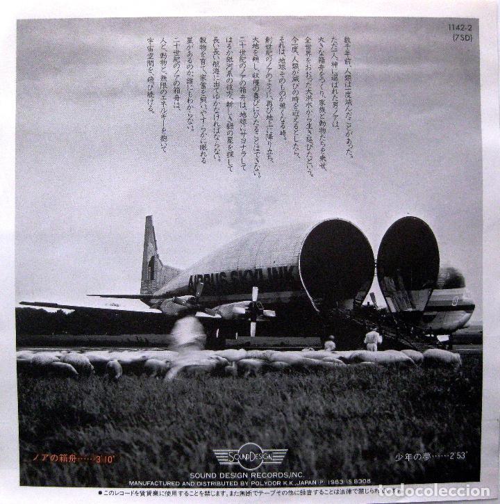 Discos de vinilo: Kitaro - Noahs Ark - Single Sound Design Records 1983 Japan (Edición Japonesa) BPY - Foto 2 - 233691945