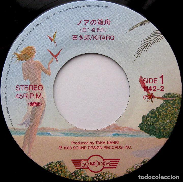 Discos de vinilo: Kitaro - Noahs Ark - Single Sound Design Records 1983 Japan (Edición Japonesa) BPY - Foto 3 - 233691945