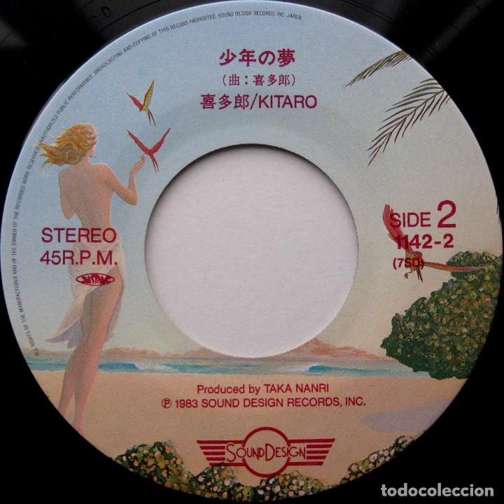 Discos de vinilo: Kitaro - Noahs Ark - Single Sound Design Records 1983 Japan (Edición Japonesa) BPY - Foto 4 - 233691945