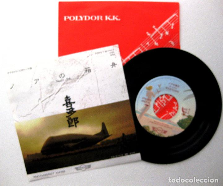 Discos de vinilo: Kitaro - Noahs Ark - Single Sound Design Records 1983 Japan (Edición Japonesa) BPY - Foto 5 - 233691945
