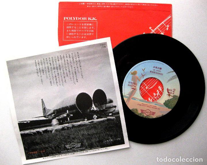 Discos de vinilo: Kitaro - Noahs Ark - Single Sound Design Records 1983 Japan (Edición Japonesa) BPY - Foto 6 - 233691945