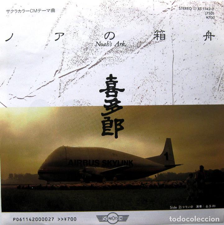 KITARO - NOAH'S ARK - SINGLE SOUND DESIGN RECORDS 1983 JAPAN (EDICIÓN JAPONESA) BPY (Música - Discos - Singles Vinilo - Electrónica, Avantgarde y Experimental)