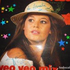 Discos de vinilo: TERESA RABAL VEO VEO MIX MAXI SINGLE VINILO DEL AÑO 1987 FIRMADO CONTIENE 2 TEMAS AUTOGRAFO MUY RARO. Lote 233744835