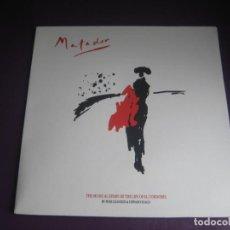 Discos de vinilo: MIKE LEANDER + SEAGO - MATADOR - EL CORDOBÉS - LP EPIC 1987 - TOM JONES - BSO - TEATRO MUSICAL. Lote 233811305