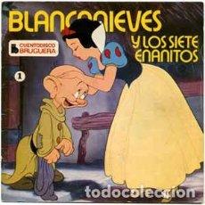 Discos de vinilo: WALT DISNEY - BLANCANIEVES Y LOS SIETE ENANITOS - EP CUENTO-DISCO BRUGUERA 1967. Lote 233845510