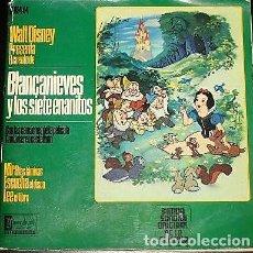 Discos de vinilo: WALT DISNEY PRESENTA EL CUENTO DE BLANCANIEVES Y LOS SIETE ENANITOS - EP DISNEYLAND SPAIN 1967. Lote 233847250