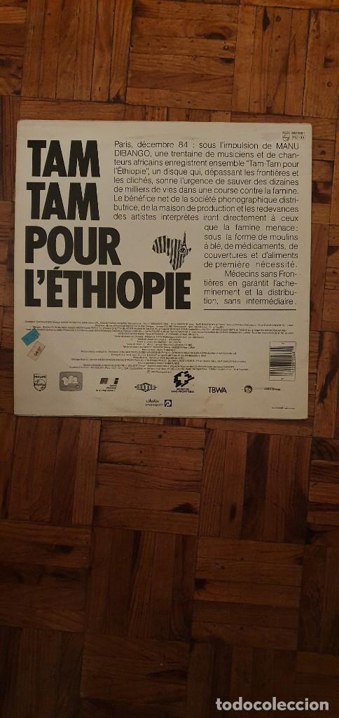 """TAM TAM POUR L'ÉTHIOPIE – TAM TAM POUR L'ÉTHIOPIE LABEL: PHILIPS – 880 568-1 FORMAT: VINYL, 12"""" (Música - Discos de Vinilo - Maxi Singles - Étnicas y Músicas del Mundo)"""