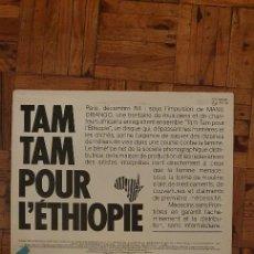 """Discos de vinilo: TAM TAM POUR L'ÉTHIOPIE – TAM TAM POUR L'ÉTHIOPIE LABEL: PHILIPS – 880 568-1 FORMAT: VINYL, 12"""". Lote 233894355"""