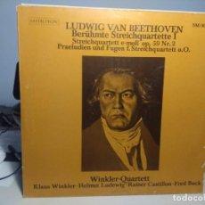 Discos de vinilo: LP BEETHOVEN - BERUHMTE STREICHQUARTETTTE 1 ( WINKLER QUARTETT ). Lote 233918205
