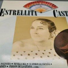 Discos de vinilo: ESTRELLITA CASTRO - ANTOLOGÍA DE LA CANCIÓN ESPAÑOLA, Nº 5 - LP. SELLO EMI. Lote 233963195