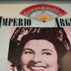 Discos de vinilo: IMPERIO ARGENTINA - ANTOLOGÍA DE LA CANCIÓN ESPAÑOLA, Nº 9 - LP. SELLO EMI. Lote 233963635