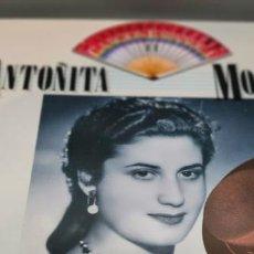 Discos de vinilo: ANTOÑITA MORENO - ANTOLOGÍA DE LA CANCIÓN ESPAÑOLA, VOL. 11 - LP. SELLO EMI. Lote 233963885