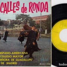 Discos de vinilo: TUNA HISPANO AMERICANA DEL COLEGIO MAYOR NUESTRA SEÑORA DE GUADALUPE MADRID - EP DE VINILO. Lote 233978790