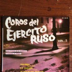 """Discos de vinilo: EP 7"""" COROS DEL EJERCITO RUSO, VOL 2, EDICIÓN ESPAÑOLA HISPAVOX 1970. Lote 233978885"""