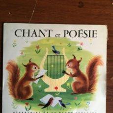"""Discos de vinilo: EP 7"""" CHANT ET POESIE (E861), ENCICLOPEDIA SONORA, FRANCESA 1962. Lote 233980090"""