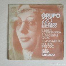 Discos de vinilo: GRUPO 220 Y SU PIANO ELÉCTRICO - A QUIEN CORRESPONDA +3 CON HOJA PROMOCIONAL (JULIO SALGADO) RAREZA. Lote 233988175