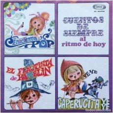 Discos de vinilo: VVAA - CUENTOS DE SIEMPRE AL RITMO DE HOY - LP SPAIN 1968 - SONOPLAY M-18.072 - LOS IMPALA. Lote 234014490