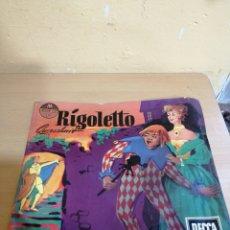 Discos de vinilo: GIUSEPPE VERDI RIGOLETTO QUERSCHNITT. Lote 234036515