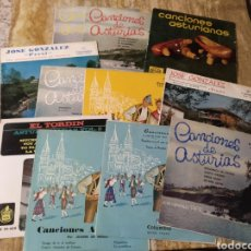 Discos de vinilo: 11 DISCOS DE CANCIONES ASTURIANAS. Lote 234129705