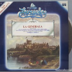 Discos de vinilo: LP. LA GENERALA. LA ZARZUELA. 33. Lote 234294795