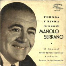 Discos de vinilo: MANOLO SERRANO - EL MAYORAL / POEMA DEL RENUNCIAMIENTO / PROFECIA / ... - 1961. Lote 234317795