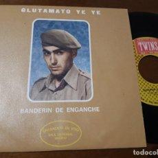 Dischi in vinile: GLUTAMATO YEYE SG TWINS 1987 BANDERIN DE ENGANCHE/ NACIDO EN LOS ESTADOS UNIDOS/ ESTADO NUEVO!!. Lote 234381630