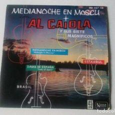 Discos de vinilo: AL CAIOLA Y SUS SIETE MAGNIFICOS / MEDIANOCHE EN MOSCU / ESTAMBUL / BRASIL / DAMA DE ESPAÑA..RF-5400. Lote 234382030