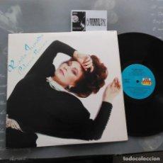 Discos de vinilo: ROCIO JURADO – PALOMA BRAVA LP: ODEON ILB-7500 EDICIÓN USA MUY RARO. Lote 234424515