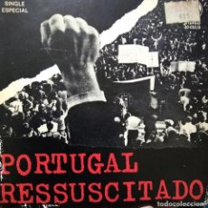 Discos de vinilo: PORTUGAL RESSUSCITADO / IN MEMORIAM / CANÇAO COMBATE - TONICHA - GRUPO IN CLAVE - FERNANDO TORDO. Lote 234428870