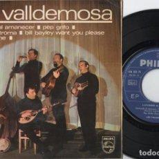 Discos de vinilo: LOS VALLDEMOSA - LLOVIENDO AL AMANECER - EP DE VINILO. Lote 234447320