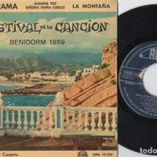 Discos de vinilo: JOSE GUARDIAOLA Y SU CONJUNTO - PRIMER FESTIVAL DE LA CANCION BENIDORM 1959 - EP DE VINILO. Lote 234449570